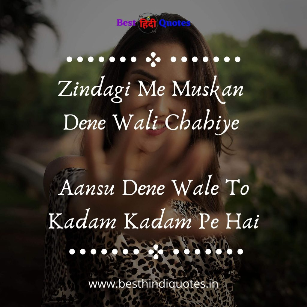 Motivation quotes in hindi