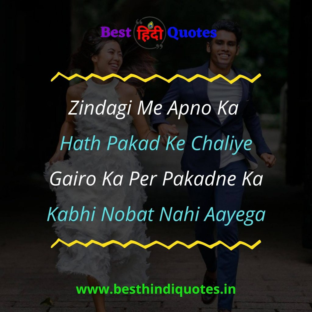 Happy Quotes for love