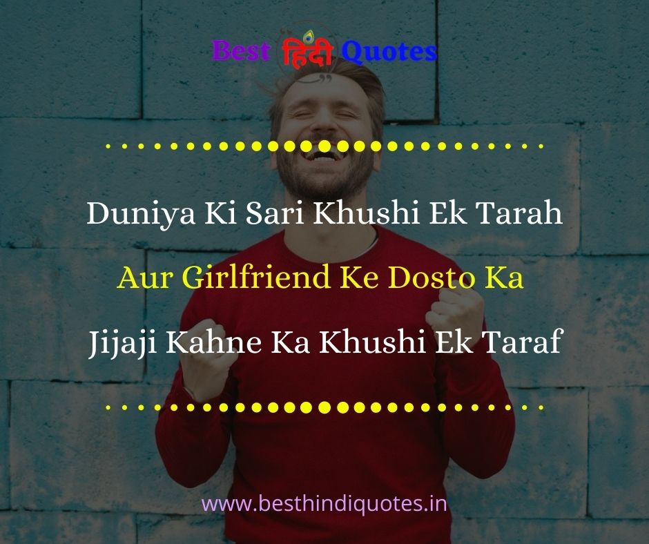 Funny Quotes for Boys