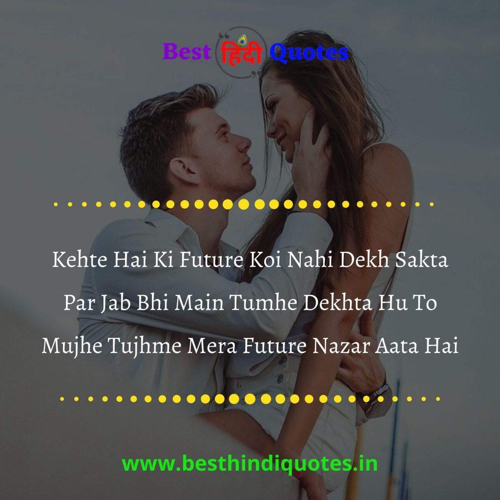 One Sided Love Shayari in Hindi